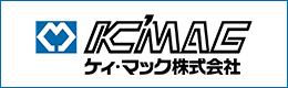 ケィ・マック株式会社
